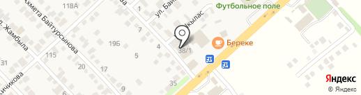 Береке, ресторан на карте Гульдалы