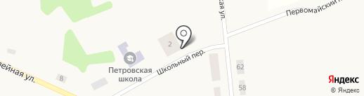 Врачебная амбулатория на карте Петровского
