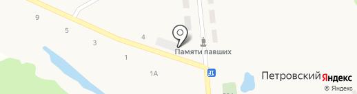 Магазин хлебобулочной продукции на карте Петровского