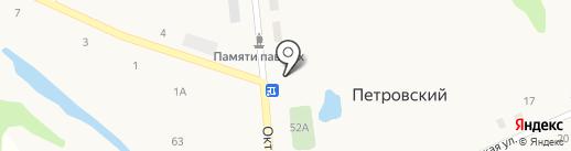 Березка на карте Петровского