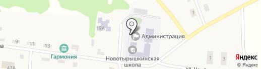 Детская школа искусств на карте Новотырышкино
