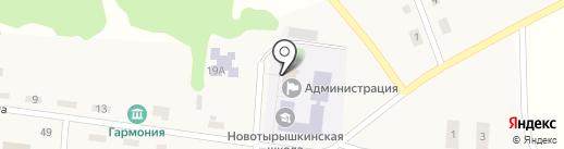 Почтовое отделение на карте Новотырышкино