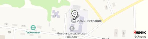 Администрация Новотырышкинского сельсовета на карте Новотырышкино