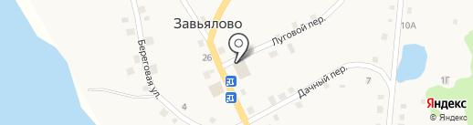 Каракан на карте Завьялово