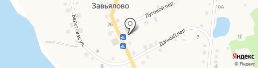 3000 мелочей на карте Завьялово