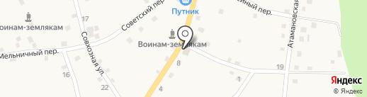 Новая эра на карте Завьялово
