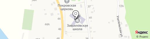 Средняя общеобразовательная школа на карте Завьялово