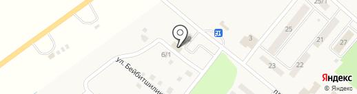 Хозяюшка на карте Касымы Кайсеновой
