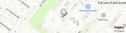 Ар-Ай на карте Касымы Кайсеновой