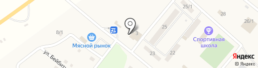 Столовая на карте Касымы Кайсеновой