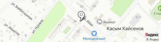 Продуктовый магазин на карте Касымы Кайсеновой