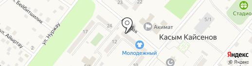Балапан на карте Касымы Кайсеновой