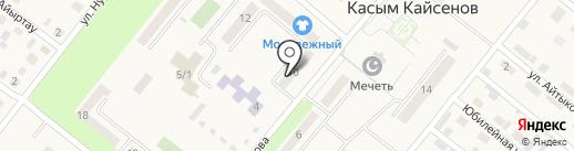 Народный банк Казахстана на карте Касымы Кайсеновой