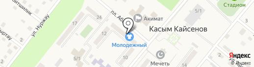 Банкомат, Евразийский банк на карте Касымы Кайсеновой