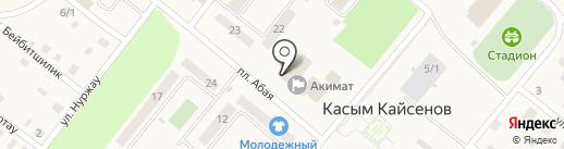 Отдел ветеринарии Уланского района на карте Касымы Кайсеновой