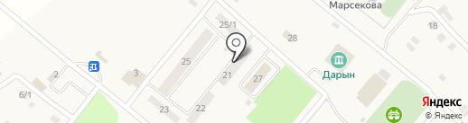 КАЗПОЧТА, АО на карте Касымы Кайсеновой