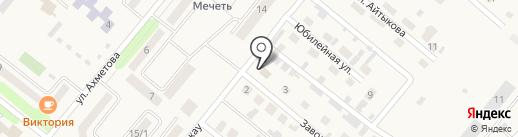 Сеть платежных терминалов, Қазақтелеком на карте Касымы Кайсеновой