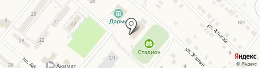 Детская музыкальная школа на карте Касымы Кайсеновой