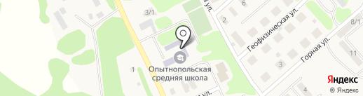 Опытнопольская средняя школа на карте Опытного поля