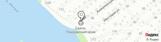 Свято-Покровский храм на карте Усть-Каменогорска