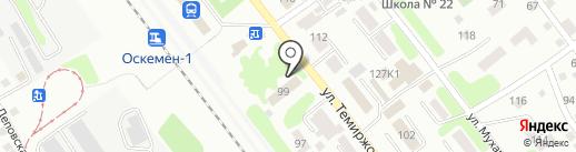 Почтовое отделение №7 на карте Усть-Каменогорска