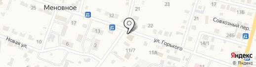 Ертіс на карте Усть-Каменогорска