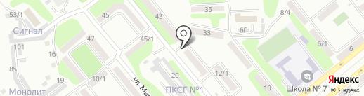 Магазин канцелярских товаров на карте Усть-Каменогорска