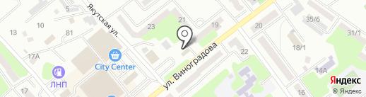 IQ Центр на карте Усть-Каменогорска