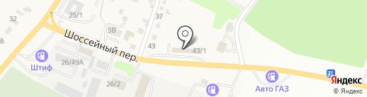 Kulan Auto на карте Усть-Каменогорска