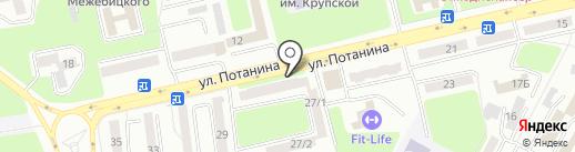 Магазин бытовой химии и средств гигиены на карте Усть-Каменогорска