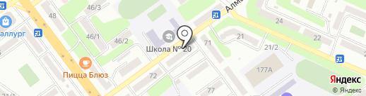 Mirror food на карте Усть-Каменогорска
