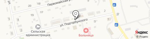 Продуктовый магазин на карте Ярково