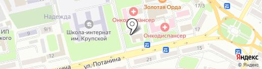 Педиатрическое отделение №2 на карте Усть-Каменогорска