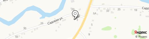 СТО на карте Ярково
