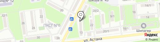 Витязь, ТОО на карте Усть-Каменогорска