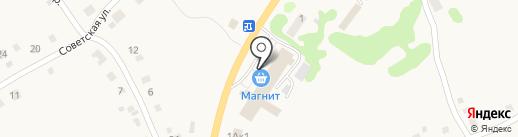Дружба на карте Ярково