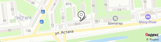 Глобус на карте Усть-Каменогорска