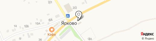 Автомойка на карте Ярково