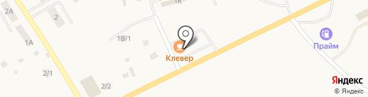 КЛЕВЕР на карте Ярково