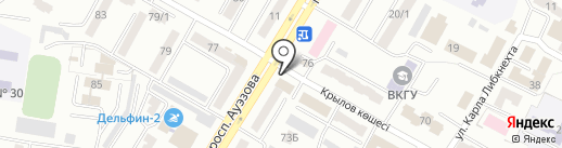 3D Crystal на карте Усть-Каменогорска