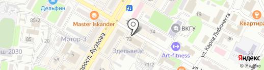 Белорусская шина, ТОО на карте Усть-Каменогорска