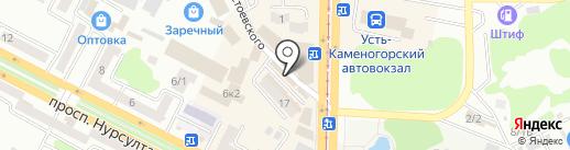 KAZMED на карте Усть-Каменогорска