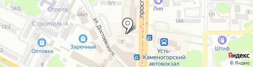 Ремонт часов на карте Усть-Каменогорска