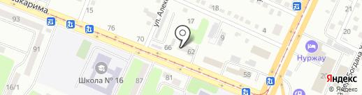 Империя на карте Усть-Каменогорска
