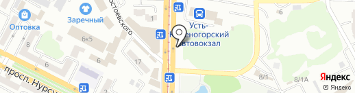 Fast Food на карте Усть-Каменогорска