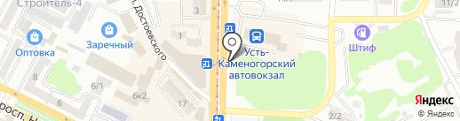 Магазин цветов на карте Усть-Каменогорска