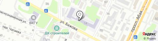 АБАЛДЕННЫЙ на карте Усть-Каменогорска