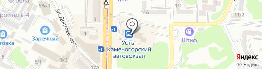 Усть-Каменогорский автовокзал на карте Усть-Каменогорска