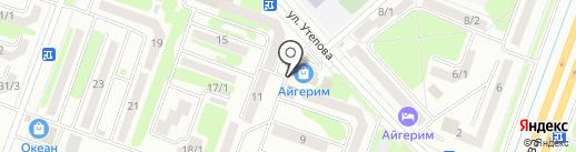 Народный банк Казахстана на карте Усть-Каменогорска