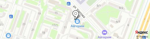 Банкомат, Евразийский банк, Усть-Каменогорский филиал на карте Усть-Каменогорска